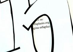 ErfaplazioH